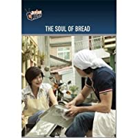 The Soul of Bread (English Subtitled)