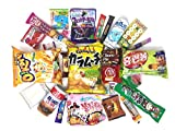 #3: Ultimate Asian Snack Box (25 Count) | Variety Assortment of Japanese Candy and Cookies, Korean Snacks and Treats | Gift Care Package | Nom Nom Box