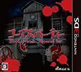 Corpse Party Blood Cover Repeat Incorporated Fear Normal Version
