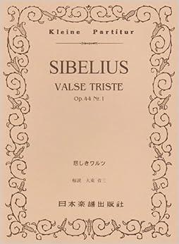 No.301 シベリウス/悲しきワルツ (Kleine Partitur)