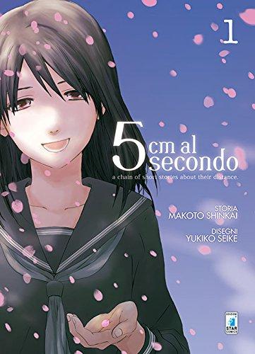 5 cm al secondo: 1 Copertina flessibile – 22 ott 2015 Makoto Shinkai Yukiko Seike B. Gramigna Star Comics