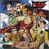 Yume Miru Koro O Sugitemo by Kishidan (2005-03-02)