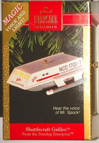 Hallmark Shuttlecraft Galileo - 1992 Keepsake Ornament ()