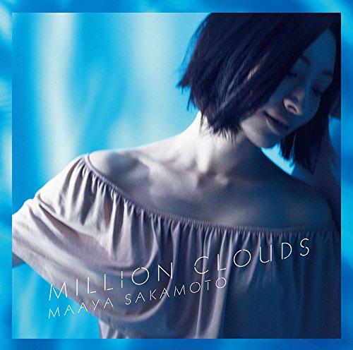 坂本真綾 (Maaya Sakamoto) – Million Clouds [Mora FLAC 24bit/96kHz]
