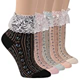 Lace Top Ankle Socks, Socks Daze Soft Cotton Novelty Ruffle Socks with Lace Trim for Women 5 Pairs