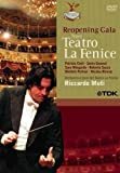 Gala Reopening of the Teatro La Fenice (Bilingual) [Import]