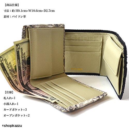 6db7227d203c Amazon | [ロダニア] RODANIA 二つ折り財布 メンズ パイソン 蛇革 ショートウォレット ブラック 【SNJN0012】 | 財布