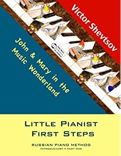 First piano book for beginners russian piano method little pianist little pianist first steps introductory part one fandeluxe Choice Image