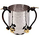 Yair Emanuel Washing Cup Hammered Stainless Steel with Pomegranate Branches as Handles