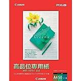 ヤノン 高品位専用紙 A4 1冊(50枚)×5