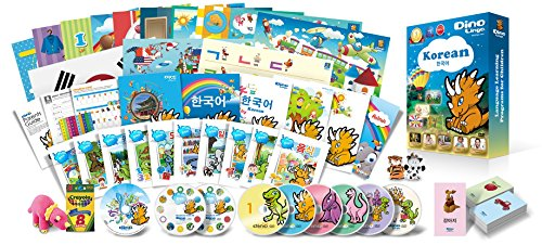 Korean for Kids Premium Set, Korean Language Learning Dvds, Cds, Books, Posters and Flashcards for (Korean Movie Poster)