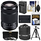 Sony Alpha A-Mount 55-300mm f/4.5-5.6 DT SAM Zoom Lens with NP-FM500H Battery & Charger + Tripod + 3 Filters + Pouch + Kit for A37, A58, A65, A68, A77 II, A99 Cameras