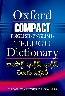 Oxford Dictionary English Telugu Pdf