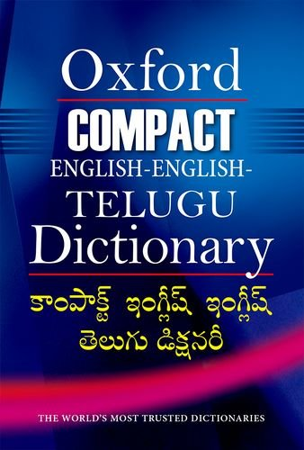 Compact English English Telugu Dictionary Amazon Co Uk Oxford University Press 9780199487387 Books