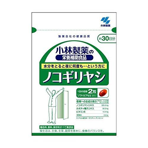 【お徳用 6 セット】 小林製薬 ノコギリヤシ 60粒×6セット B00B2YVX7M