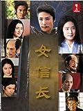 Onna Nobunaga (Japanese TV Drama with English subtitle)
