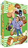 Yakitate !! Ja-pan - Edition VOSTFR - Partie 3