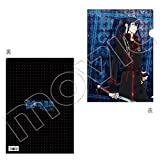 Movic D.Gray-man HALLOW Clear File / Yu Kanda