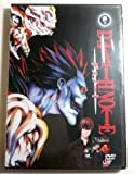 Death Note Complete Episodes. Audio:english/japanese, Subtitle: English, Region:0 = All Region. Fx Manufactory Dvds