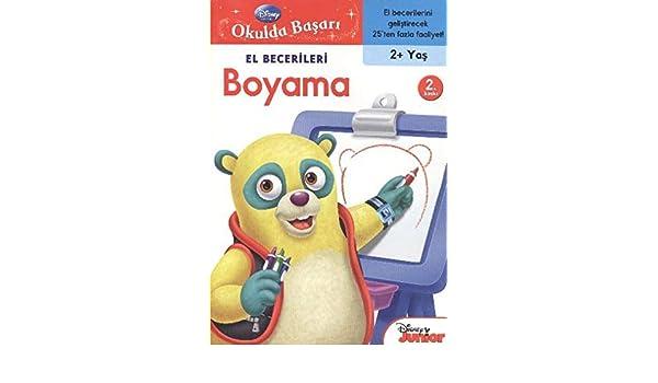 El Becerileri Boyama 9786050906592 Amazon Com Books