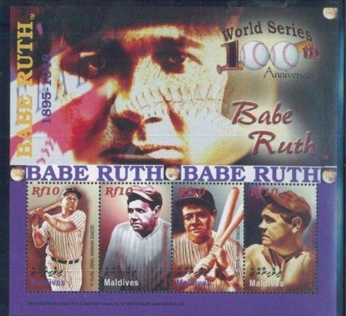(Baseball Hall of Fame Legend - Babe Ruth - 100th Anniversary of The World Series - Rare Collectors Stamps - Maldives)