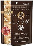 Kracie Foods Munekarashi kudzu ginger hot water 6 bags input X5 pieces
