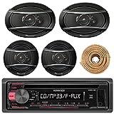 Kenwood KDC118 Car Radio USB AUX CD Player Receiver - Bundle With 2x TSA1676R 6.5'' 3-Way Car Audio Speakers - 2x 6.5''-6.75'' 4-Way Stereo Speaker + Enrock 50Ft 18 Gauge Speaker Wire