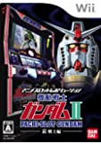 アニメスロットレボリューション パチスロ機動戦士ガンダムII ~哀・戦士編~ - Wii