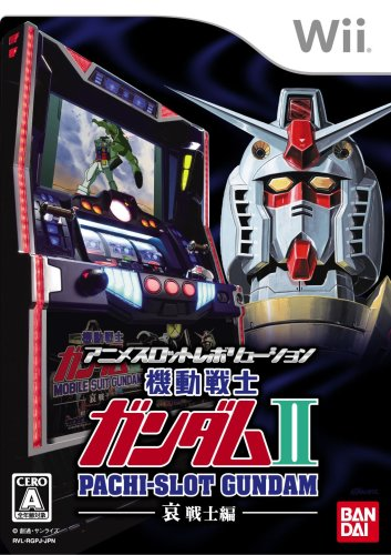 Anime Slot Revolution: Pachi-Slot Kidou Senshi Gundam II - Ai Senshi Hen [Japan Import]