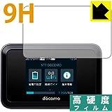 9H高硬度[光沢]保護フィルム Wi-Fi STATION HW-01H 日本製