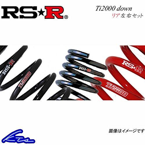 RS-R Ti2000ダウン リア左右セット ダウンサス ハイエースワゴン RZH100G T803TWR B07CYKD48S