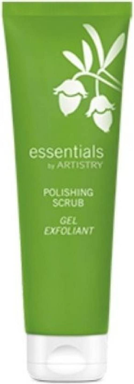 ARTISTRY essentials Polishing Scrub 4.4 oz