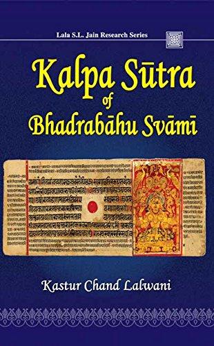 Kalpa Sutra of Bhadrabahu Svami (LalaL. Jain)