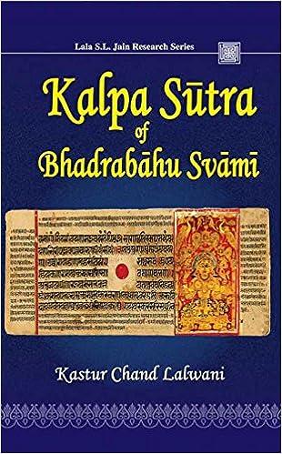 Book Kalpa Sutra of Bhadrabahu Svami (LalaL. Jain)