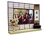 Hatashita Stone Photo Frame