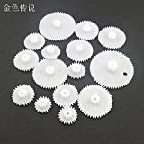 HATCHMATIC F17647 JMT 15 Types Plastic Double Gear Motor Gear 0.5 Modulus Spur Transmission Gear DIY Toy Accessory for Buggies