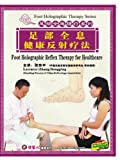 Foot Holographic Reflex Therapy for Healthcare
