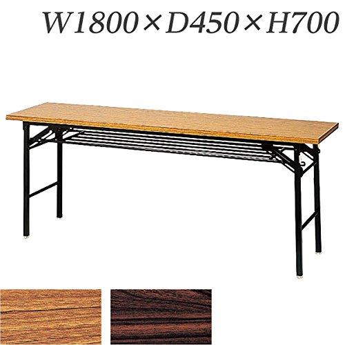 生興 テーブル 折りたたみ会議テーブル TKシリーズ 棚付 W1800×D450×H700/脚間L1553 TK-1845-A ローズ B015XOM352ローズ