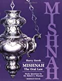 img - for Mishnah the Oral Law book / textbook / text book