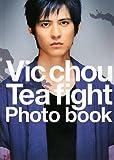 ヴィック・チョウ in 闘茶 tea fight