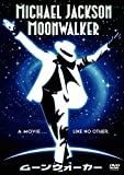 Moonwalker (Ntsc/Region 2)