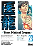 Team Medical Dragon, Tome 23 :