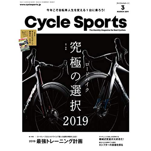 CYCLE SPORTS 2019年3月号 画像