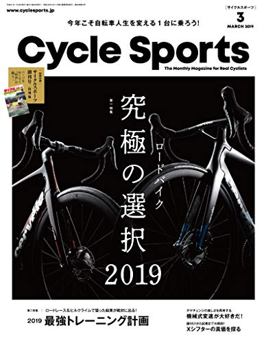 CYCLE SPORTS 2019年3月号 画像 A