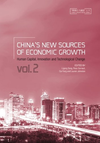 China's New Sources of Economic Growth: Human Capital, Innovation and Technological Change (China Update Series) (Volume 2)