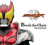 Break the Chain-Masked Rider