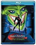 Batman Beyond Return of the Joker poster thumbnail