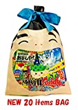 #2: 20 Japanese candy gift bag sweets and snacks
