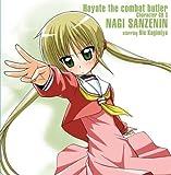 Hayate No Gotoku!-Character CD 3 by Rie Kugimiya (2007-07-25)