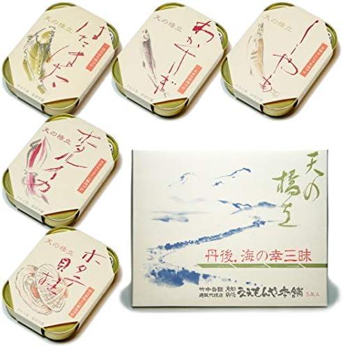 【産地直送】竹中缶詰ギフト5Q 表書無(紅白蝶結び)+包装
